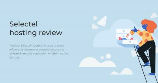 Selectel Reviews 2021: Pros & Cons for SEO