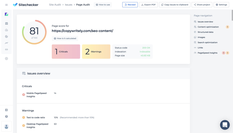 page audit design update